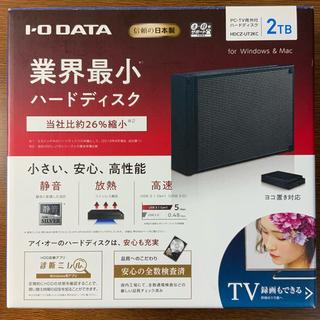 アイオーデータ(IODATA)の外付けハードディスク2TB (IODATA HDCZ-UT2KC)(PC周辺機器)