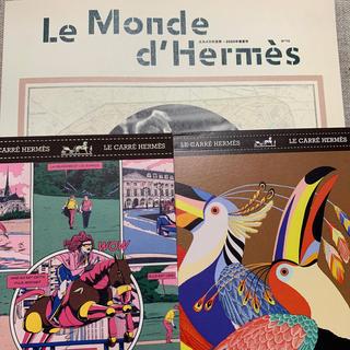 エルメス(Hermes)のHERMES(ファッション)