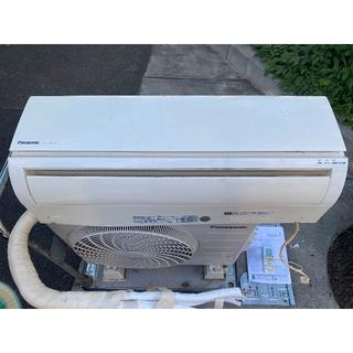 Panasonic - 【美品】パナソニック ルームエアコン 冷暖房除湿 6畳~9畳 2015年製