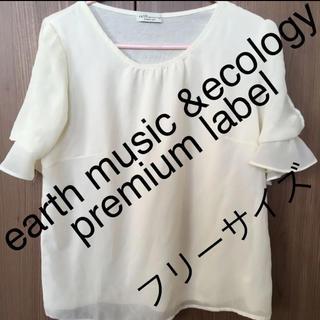earth music & ecology - 【新品未開封・匿名配送】Tシャツ トップス カットソー