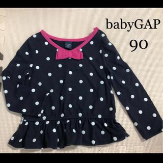 ベビーギャップ(babyGAP)のベイビーギャップ  トップス  90(その他)