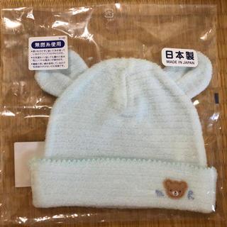 mikihouse - 新品 未使用 ミキハウス 帽子 新生児