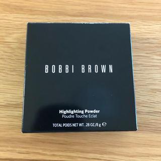 ボビイブラウン(BOBBI BROWN)のBOBBI BROWN ハイライティングパウダー(フェイスパウダー)