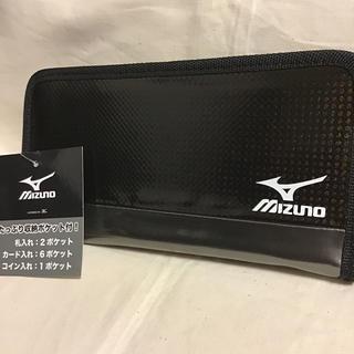 ミズノ(MIZUNO)のミズノ 財布  サイフ ウォレット(長財布)