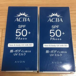 エイボン(AVON)の日焼け止めクリームSPF50+PA+++(日焼け止め/サンオイル)
