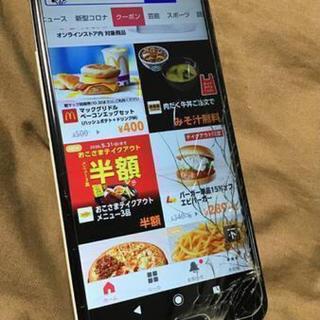 Softbank - AQUOS R2  706SH  SoftBank  キズあり