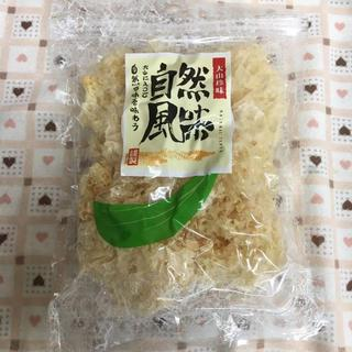 2袋 白木くらげ (乾燥バラ)(フルーツ)