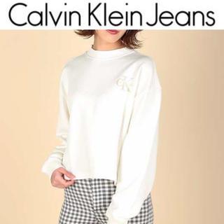 Calvin Klein - カルバンクラインジーンズ トレーナー 白 【購入時コメント不要です】
