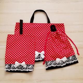 ハンドメイド レッスンバッグ&シューズバッグ&体操着袋 女の子用 水玉柄 赤黒(バッグ/レッスンバッグ)