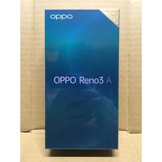 アンドロイド(ANDROID)のOPPO Reno3 A ホワイト 白 量販版 未開封新品 即購入可能(スマートフォン本体)
