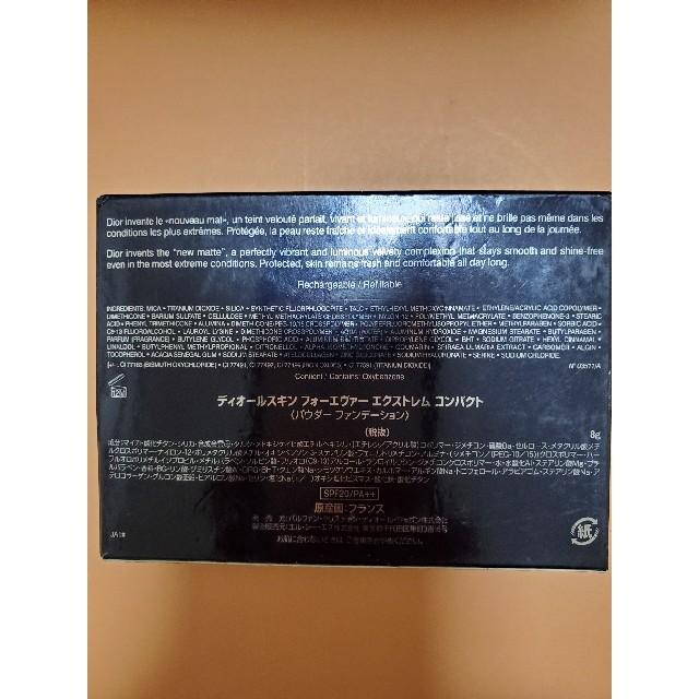 Christian Dior(クリスチャンディオール)の新品未使用◆Christian Dior◆パウダー ファンデーション コスメ/美容のベースメイク/化粧品(ファンデーション)の商品写真