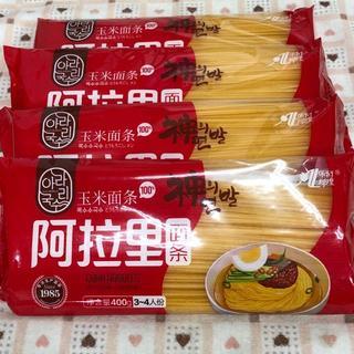 4袋(16人前)おいしそうな黄色鮮やか トウモロコシの麺(乾燥)