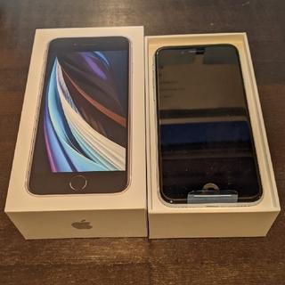 au - iPhone SE2(第2世代)64GB White(ホワイト)au