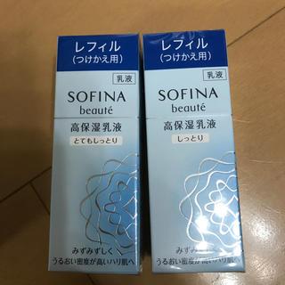 SOFINA - お値下げ!花王 SFボーテ 高保湿乳液とてもしっとり しっとり