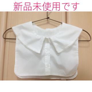 ウィゴー(WEGO)のねこ様専用  つけ襟 (つけ襟)