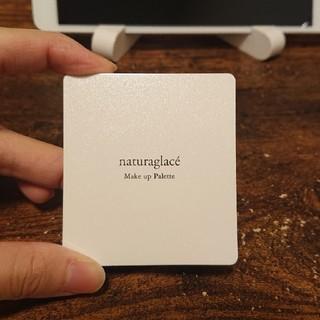ナチュラグラッセ(naturaglace)のナチュラグラッセ メイクアッププレート(コフレ/メイクアップセット)