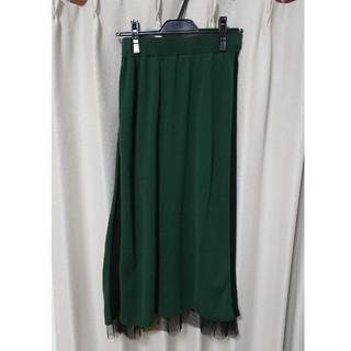 スコットクラブ(SCOT CLUB)のラディエイト★サイドラインタイトスカート(ロングスカート)