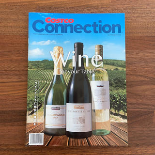 コストコ(コストコ)のコストコ  コネクション 会員誌 2020年9月(アート/エンタメ/ホビー)