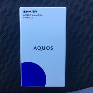 シャープ(SHARP)の美品☆AQUOS sense3 lite ブラック 64 GB SIMフリー(スマートフォン本体)