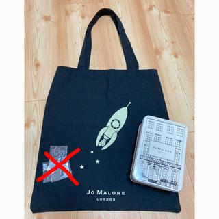 ジョーマローン(Jo Malone)のゆこゆこ様 専用 ジョーマローン トートバッグ & 缶   チャームなし。(トートバッグ)