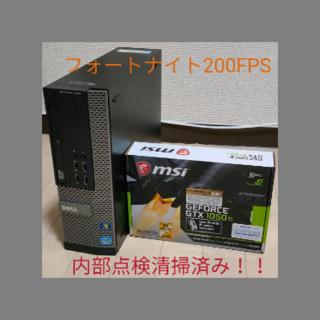 DELL - 超高コスパ ゲーミングPC フォートナイト gtx1050ti(新品)