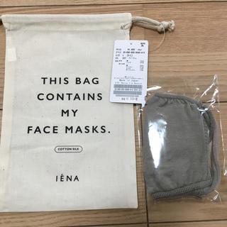 イエナ(IENA)のイエナ・Bonne Vie Masque &巾着(その他)