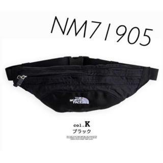 THE NORTH FACE - ノースフェイス グラニュール NM71905 ブラック