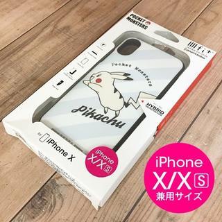 ポケモン(ポケモン)のポケモン iPhoneX/Xs 兼用 イーフィット スマホケース(iPhoneケース)