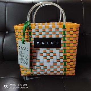 Marni - 新品未使用 MARNI マルニ カゴバッグ かごバッグ ピクニックバッグ