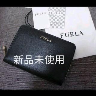 フルラ(Furla)の【新品未使用】FURLA二つ折り財布 (財布)