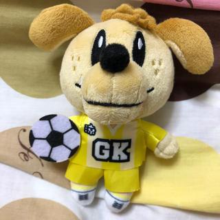 ジェネレーションズ(GENERATIONS)の☆大人気☆ジェネ犬 片寄涼太 サッカーマスコット(ぬいぐるみ)