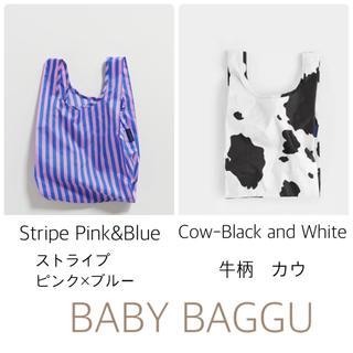 DEUXIEME CLASSE - 【最安値】BABY BAGGU エコバッグ カウ牛柄 ピンク×ブルーストライプ