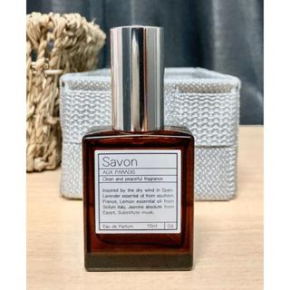 オゥパラディ(AUX PARADIS)のAUX PARADIS  サボン オードパルファム 15ml(香水(女性用))