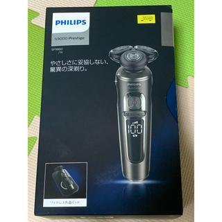 フィリップス(PHILIPS)の(mame様専用)フィリップス SP9860/14 未使用品(メンズシェーバー)