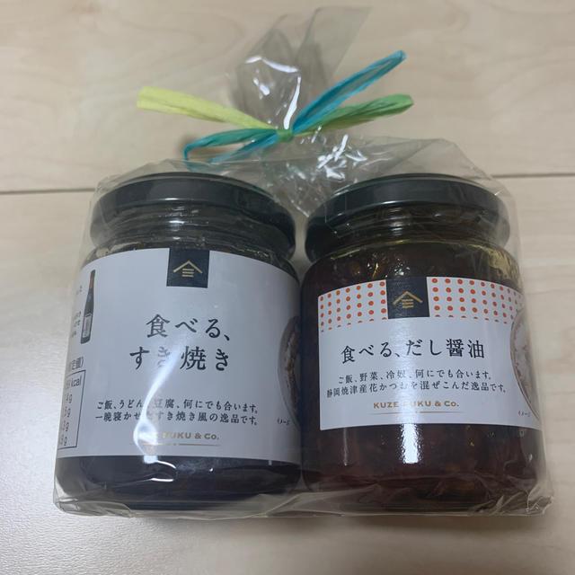 KALDI(カルディ)の久世福商店 食べる、すき焼き 食べる、だし醤油 食品/飲料/酒の食品(調味料)の商品写真