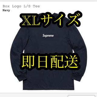 シュプリーム(Supreme)のsupreme Box Logo L/S Tee NAVY XLサイズ(Tシャツ/カットソー(七分/長袖))