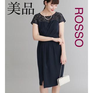 アーバンリサーチロッソ(URBAN RESEARCH ROSSO)のアーバンリサーチ ロッソ ドレス美品(ミディアムドレス)