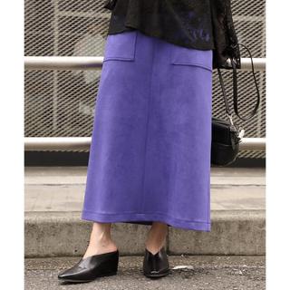 ローズバッド(ROSE BUD)のROSE BUD ナローシルエットスカート(ロングスカート)