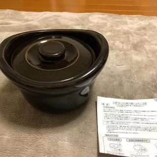ムジルシリョウヒン(MUJI (無印良品))の土釜おこげ 1.5合炊き 約直径18×高さ12cm(鍋/フライパン)