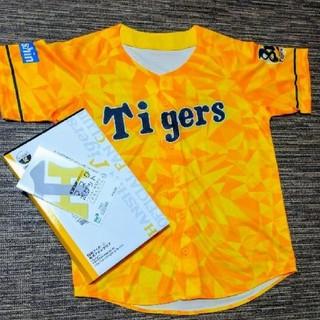 ハンシンタイガース(阪神タイガース)の阪神タイガース ウル虎の夏2020限定ジャージ(ウェア)