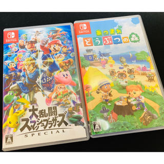 ニンテンドースイッチ(Nintendo Switch)の大乱闘スマッシュブラザーズ SPECIAL Switch あつまれ どうぶつの森(家庭用ゲームソフト)