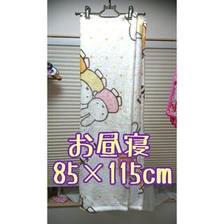 シマムラ(しまむら)の【新品】 しまむら ミッフィー ブランケット 85×115cm お昼寝(おくるみ/ブランケット)