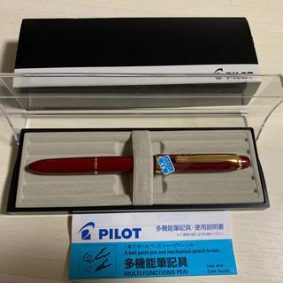 パイロット(PILOT)のPILOT 多機能筆記用具  ポールペン&シャープペン(ペン/マーカー)