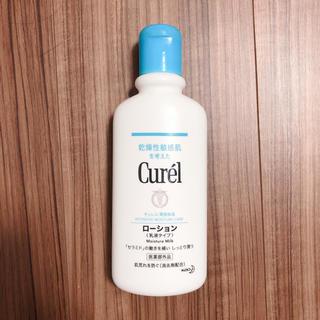 キュレル(Curel)のキュレル ローション 220ml(ボディローション/ミルク)