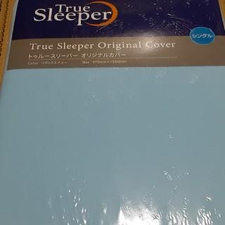 トゥルーテンパー(True Temper)のTrue Sleeper Original Cover(布団)
