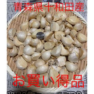 青森県十和田産 バラにんにく  500g お買い得品 免疫力の向上に!(野菜)
