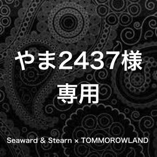 トゥモローランド(TOMORROWLAND)の【美品】Seaward & Stearn × TOMMOROWLAND ネクタイ(ネクタイ)