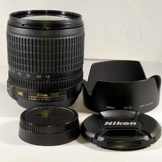 Nikon - Nikon AF-S 18-105mm 1.3.5-5.6G ED VR