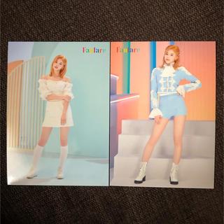 ウェストトゥワイス(Waste(twice))の【最終お値下げ】TWICE  ランダムトレカ サナ 2枚セット(K-POP/アジア)