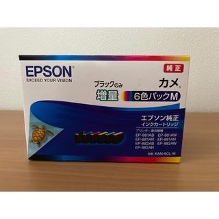 EPSON - 【送料無料】エプソン 純正インク M 6色セット カメ ⭐️ ブラックのみ増量
